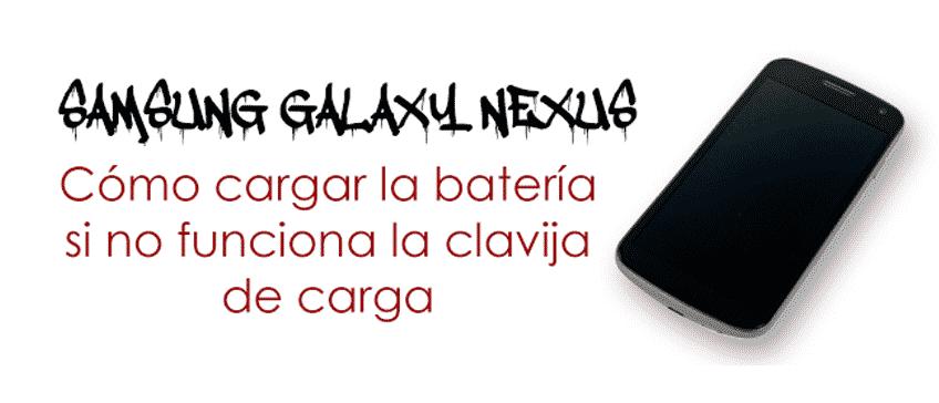 cabecera-cargar-bateria-movil